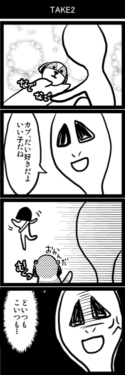 2014069