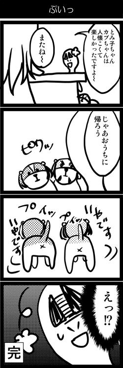 2014081