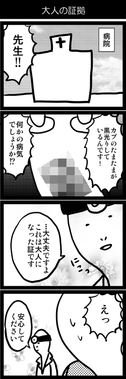 2014085