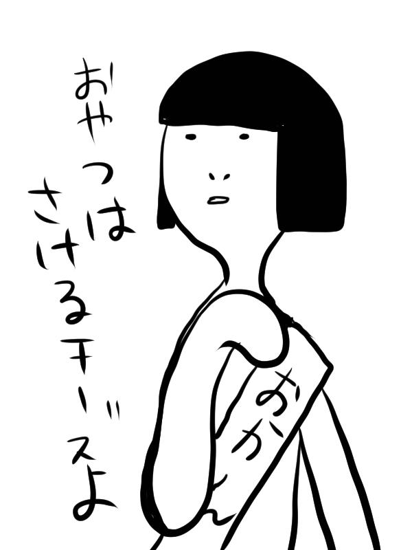 kakugen20140820