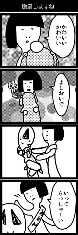 2015038
