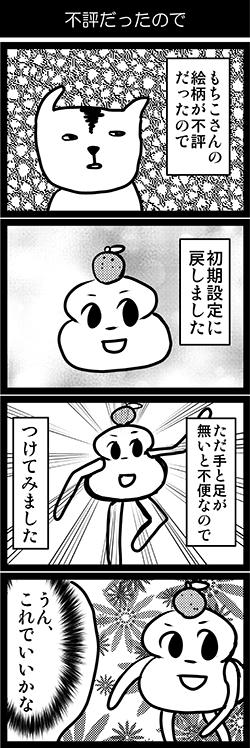 2015041